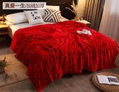 毛毯 北極絨毛毯加厚空調毯蓋毯法蘭絨床單午睡毯雙人毯子珊瑚絨毯  瑪麗蘇