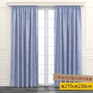 HOLA 三明治印花遮光落地窗簾 270x230cm 葉影 藍色