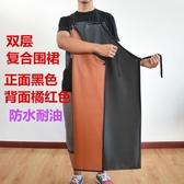 圍裙 防水防油耐酸堿圍裙水產雙層耐油廚房加大加厚PVC皮圍裙海鮮圍腰 宜品