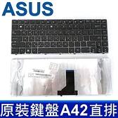 ASUS A42 直排 全新 繁體中文 鍵盤 K43S K43SA K43SD K43SJ K43SM Keyboard 鍵盤