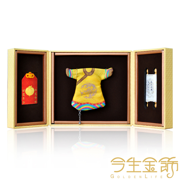 今生金飾 寶平安御守 贈彌月龍袍禮盒or彌月三寶禮盒