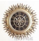 麗盛歐式復古大氣鐘錶太陽裝飾掛鐘美式客廳掛錶時尚創意藝術掛鐘QM 依凡卡時尚