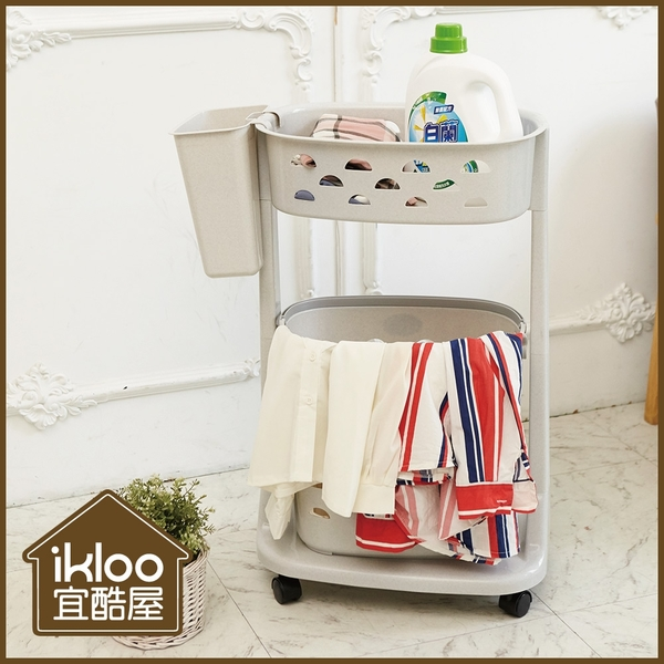 【ikloo】可移式上下雙層洗衣籃