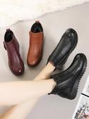 媽媽短靴 媽媽棉鞋冬季短靴中年保暖平底皮鞋加絨雪地靴軟底舒適女棉靴【免運】