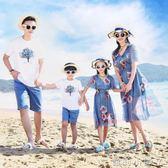 情侶套裝親子裝短袖沙灘裝服母女洋裝海邊度假一家三口蜜月  全館免運