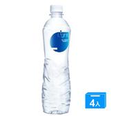 悅氏Light鹼性水550ml x 4【愛買】