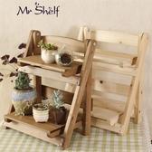 實木桌面小花架辦公室窗臺架桌上迷你置物收納架組合盆栽架YYP 蜜拉貝爾