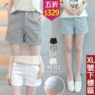【五折價$329】糖罐子側開衩褲管車線造型口袋縮腰短褲→預購【KK6951】(XL.2L號下標區)