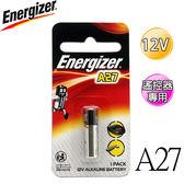 勁量Energizer A27 遙控器鹼性電池 1入