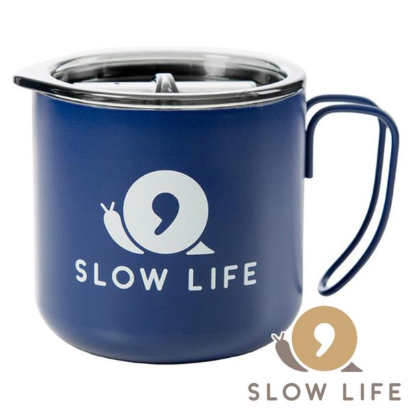 【SLOW LIFE】不鏽鋼咖啡杯 350ml /附蓋『藍色』戶外 露營 登山 馬克杯 不銹鋼杯 隔熱杯 P19710