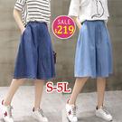 BOBO小中大尺碼【390】寬版鬆緊牛仔裙-S-5L-共2色