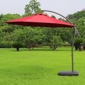 戶外遮陽傘庭院傘室外太陽傘3米摺疊遮陽