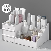 抽屜式化妝品收納盒首飾整理護膚桌面梳妝臺塑料面膜口紅置物架 韓語空間