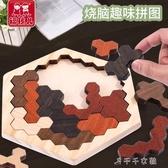 木質拼圖早教益智力玩具開發幼兒童小禮物動腦男孩女孩 千千女鞋