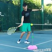 網球訓練器單人初學者網球揮拍練習器帶線徐卡西發球機教練助理器 NMS生活樂事館