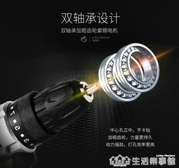 12V雙速鋰電池電鑽手槍鑽多功能家用電動螺絲刀電起子充電式電轉 生活樂事館