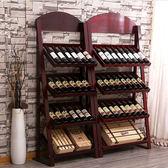 歐式紅酒架現代簡約實木展示架個性家用落地櫃客廳創意酒櫃酒瓶架   igo  瑪麗蘇