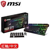 MSI 微星 Vigor GK70 RGB 機械電競鍵盤 Cherry MX 紅軸 中文【登錄送Lucky鍵帽+磁鐵公仔】
