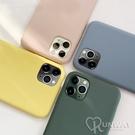 純色 液態矽膠 超薄抗污 防摔手機殼 iPhone12 pro Max 蘋果手機殼 時尚單色 親膚手感