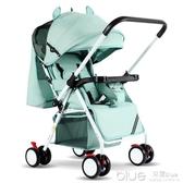 嬰兒推車可坐可躺雙向超輕便折疊避震傘車新生兒迷你寶寶四輪童車