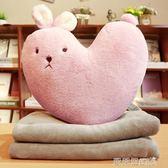 毛絨玩具 INS兔子抱枕被子兩用沙發靠枕靠墊客廳床頭網紅北歐風少女心毯子 MKS  歐萊爾藝術館