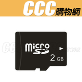 2GB TF Micro SD 記憶卡 手機 相機