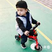 滑步車-比思龍兒童平衡車溜溜車寶寶學步車1-3歲滑行車鍛煉助步車三輪車-奇幻樂園