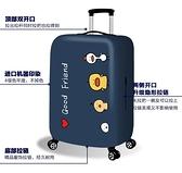 彈力行李箱保護套拉桿旅行箱套防塵罩袋20/24/28寸/30寸加厚耐磨 向日葵