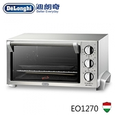 【 DeLonghi 迪朗奇】12公升旋風式烤箱(EO1270)