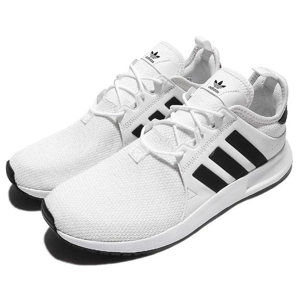 adidas 休閒鞋 X_PLR 白 黑 男鞋 女鞋 輕量透氣 反光設計 運動鞋【ACS】 CQ2406