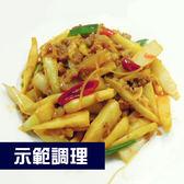 『輕鬆煮』肉末炒箭筍(350±5g/盒)(配菜小家庭量不浪費、廚房快炒即可上桌)