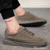 新款男士板鞋韓版潮流運動休閒男鞋透氣百搭學生潮鞋 限時低價促銷