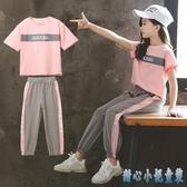 女童夏季休閒套裝2020新款兒童裝洋氣網紅13歲女孩夏季中大童女裝時髦 DR35443【甜心小妮童裝】