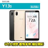 Sugar Y13s 6吋 32G 四核心 智慧型手機 0利率 免運費