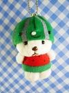 【震撼精品百貨】日本日式精品_熊_Bear~變身絨毛娃娃-熊變西瓜