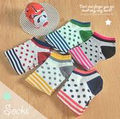 襪子 條紋點點 隱形短襪 【FSW007】-收納女王