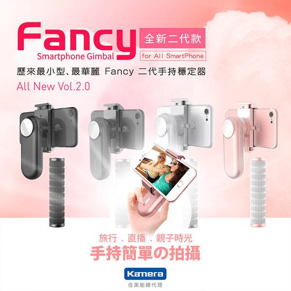 放肆購 Kamera 2代 WEWOW Fancy 手機智能穩定器 手機 手持 錄影 直播 自拍 神器 自拍棒 行動電源 三腳架