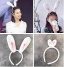 預購-可愛粉色兔耳朵髮箍成人頭飾賣萌兔子髮箍