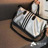 運動包-短途旅行包女手提大容量行李袋出差旅游登機包鞋位運動健身包女潮