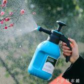 澆花噴壺小型家用灑水壺室內養花工具igo   伊鞋本鋪