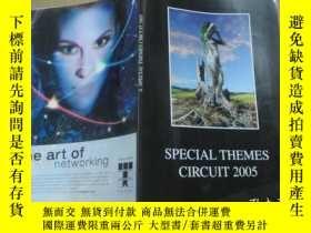 二手書博民逛書店SPECIAL罕見THEMES CIRCUIT 2005Y195