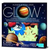 ~4M  DIY ~Glow Planets Nova Star in Box 螢光太陽系