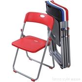 擺地攤折疊椅子家用塑料餐椅戶外便攜活動會議培訓職員靠背電腦椅 新品全館85折 YTL