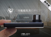 【發現者購物網】發現者R3+plus行車記錄器 2.7吋寬螢幕 1080P高畫質 贈送16G記憶卡