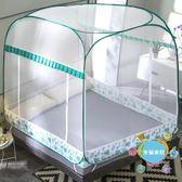 (中秋特惠)蚊帳免安裝蒙古包1.8m床雙人家用方頂拉鏈1.5米三開門學生宿舍xw蚊帳