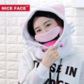 滑雪頭盔 NICEFACE滑雪頭盔頭套面罩保暖卡通滑雪護臉可套頭盔外面親子男女YYJ 卡卡西