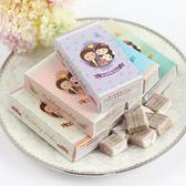 幸福婚禮小物❤DIY森永牛奶糖果(20入/組)❤ 迎賓禮/創意糖果/送客禮/二次進場/牛奶糖