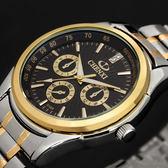 手錶 鑲鉆錶 鋼帶錶 時刻指針錶 男士腕錶【非凡商品】w27