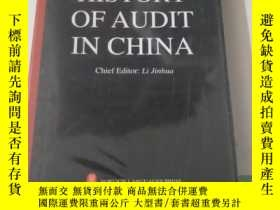 二手書博民逛書店HISTORY罕見OF AUDIT ON CHINA 未開封Y185017 Li Jinghua(Chief