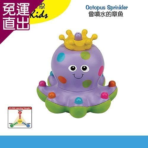 Ks kids 奇智奇思 會噴水的章魚(需自備電池)隻【免運直出】